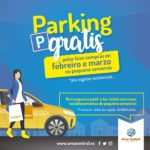 Este febreiro e marzo ven mercar ao pequeno comercio de Área Central: o parking sáeche gratis, sen compra mínima!